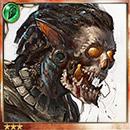 Battlefield Reaper Mextli thumb