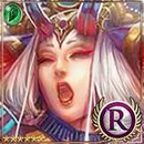 (Sterilizing) Hymning Queen Mermaid thumb