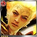 (Firebound) Ristie, Blaze Gladiator thumb