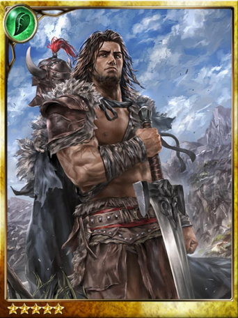 Gozon, Dragon Hunter