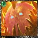 (Defect) Helya, Carnage Incarnate thumb