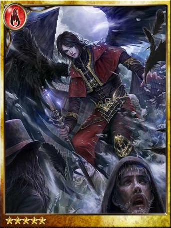 Dante, Godless Angel