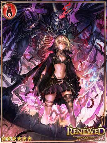 (Supply) Death-Haunted Summoner Koo