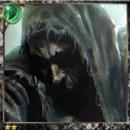 (Tracking) Qenigeous the Reaper thumb