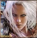 (Warclap) Odin, Overflowing Goddess thumb