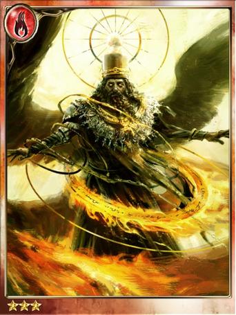 Herolord Verethragna
