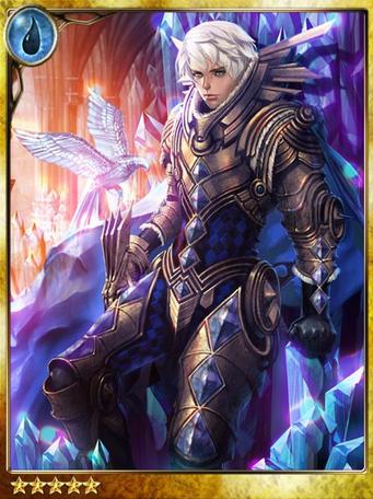 Elesio, Born of Crystal