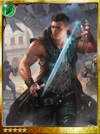 Sword Saint Ramsus