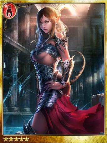 The Fallen Empress