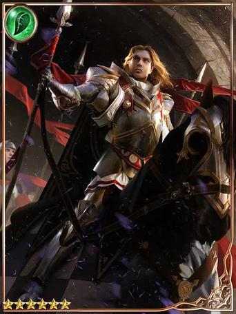 (Valiant) Royal Guard Snyder