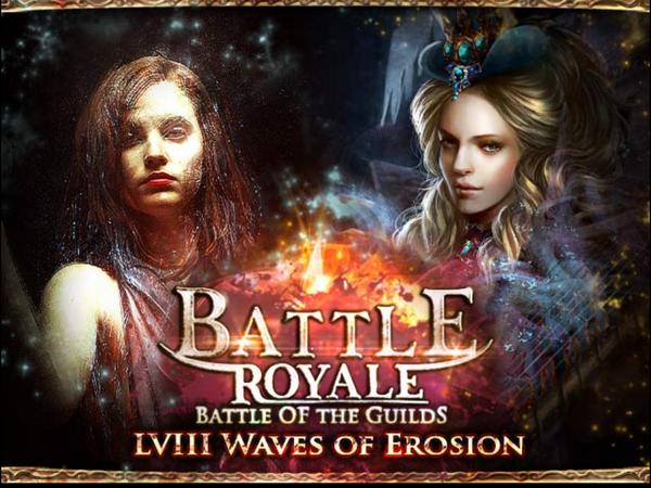 File:Battle Royale LVIII.png