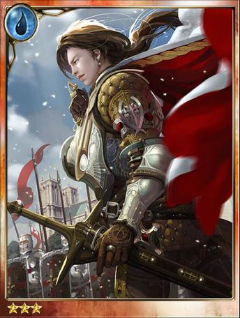 Sacred Knight Cloran