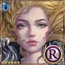 (A. G.) Melfon, Dragon's Prize thumb