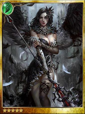 Black Valkyrie Sangreal