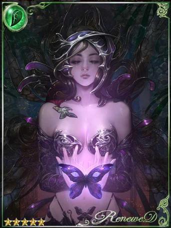 (Wing-Eye) Filiana, Butterfly Sage