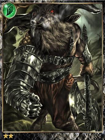 (Wild Bull) Massacre Minotaur