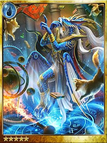 Genius Ultimate Dragon