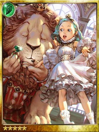 Beast's Beloved Belle