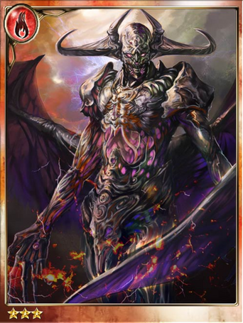 Netherworld King