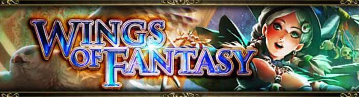 Wings of Fantasy 9
