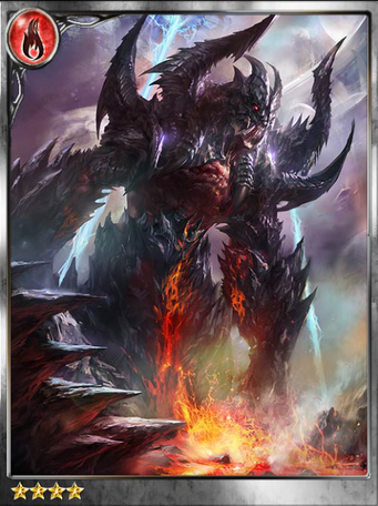 (Terraform) Victor, Cruel Envoy