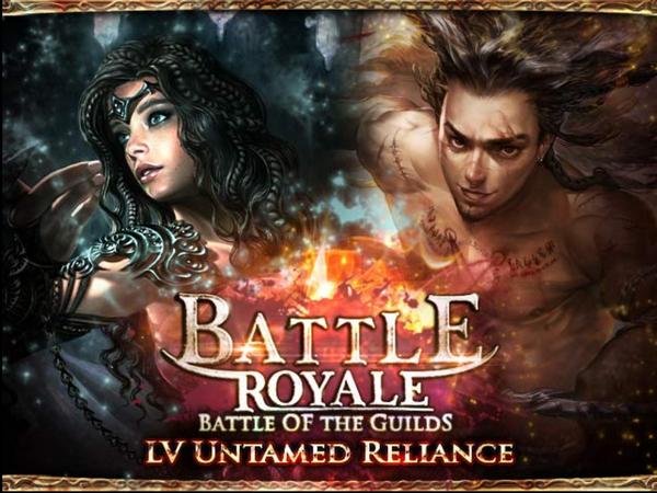 File:Battle Royale LV.png