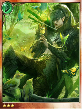 Legendary Swordsman Voronwe