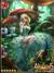 (P.W.) Wonderland Wanderer Alice