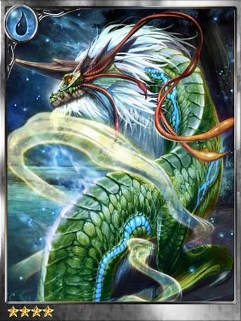 (Bravewater) Legendary Jiaolong