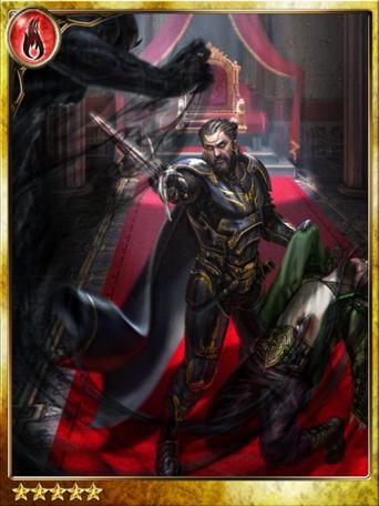 Infernal Warlord Erich