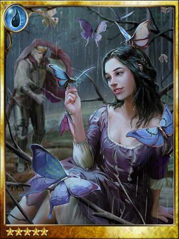 File:Insect Princess Jennifer.png