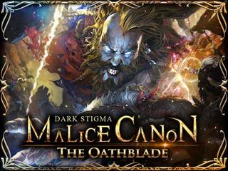 The Oathblade