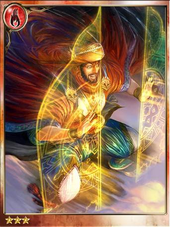 Vault Opener Ali Baba