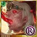 (Spiteseek) Moria, Chaining Hatred thumb