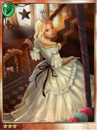 Loveless Princess Laia
