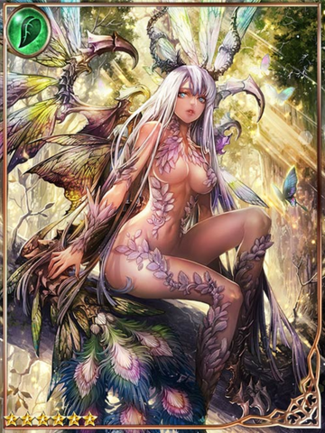File:(Jade Goddess) Lovely Forest Dragon.png
