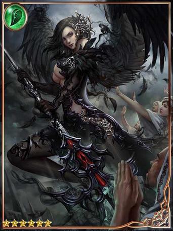 (Darklance) Black Valkyrie Sangreal