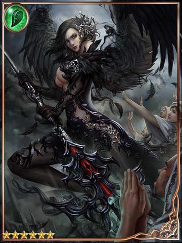 File:(Darklance) Black Valkyrie Sangreal.png