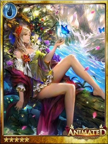 File:(River) Lagu, Elf of Ruling Waters.png