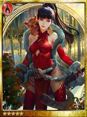 Rui Xi the Tigerkin