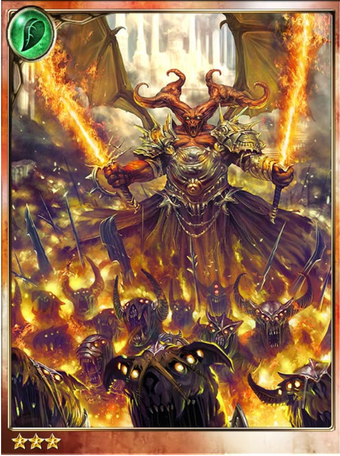 Haagenti, Highlord of Hell