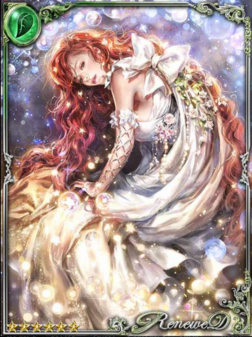 File:(Lustrous) Centria, Light of Life.png