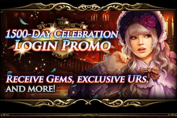 1500-Day Login Promo