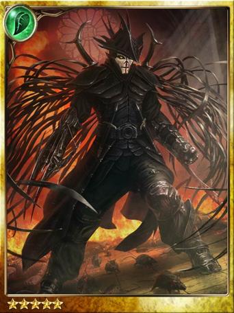 Jahdu, Dark Manslayer