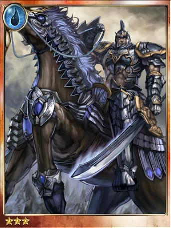 Odin the Commander