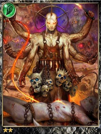 (Callous) Head Torturer Thaddeus