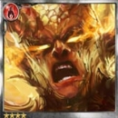 (Loved) Agni Flameborn thumb