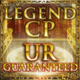 Guaranteed UR LCP Claim Ticket