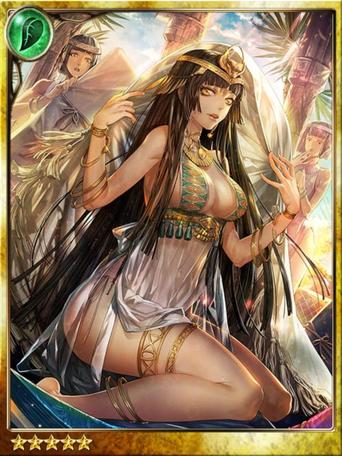 Gold Princess Cleopatra