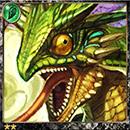 (Avarice) Devouring Phantom Dragon thumb